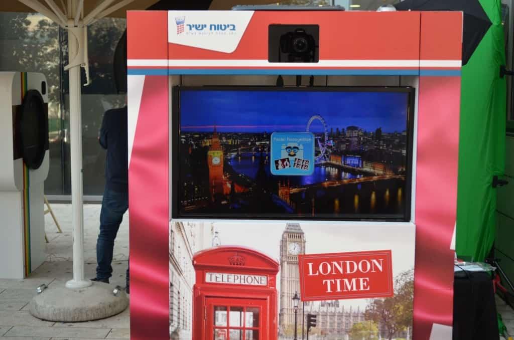 אירוע עסקי לביטוח ישיר - פייסיט Augmented Reality לאירועים