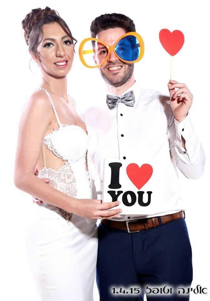 תמונה מחתונה שלקחו את המסך
