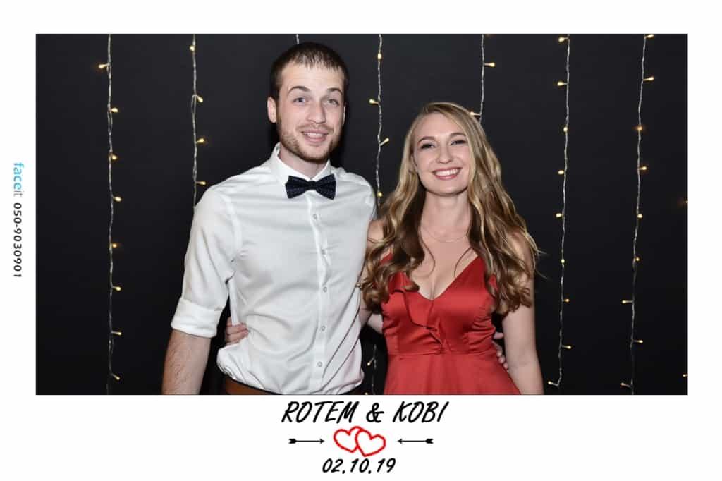 עמדת צילום לחתונה של רותם וקובי - FaceIt